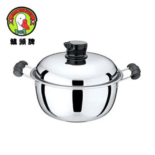 鵝頭牌 蘋果鍋 CI-2604