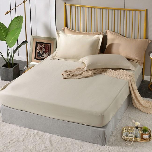 【Betrise窗台秘密】雙人-環保印染抗菌天絲素色三件式床包枕套組