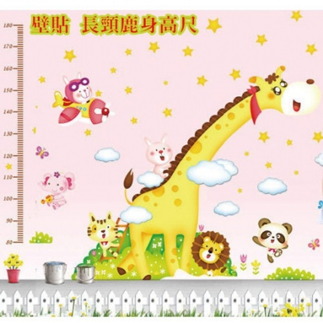 創意無痕身高尺壁貼 長頸鹿動物身高貼 60x90cm AB面