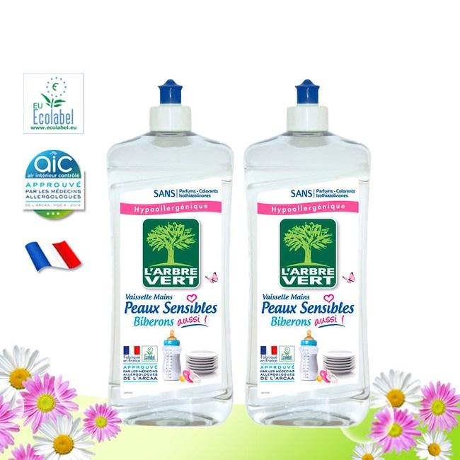 法國綠活維濃縮洗碗精-敏肌專用(兒童餐具適用)750ML-2入