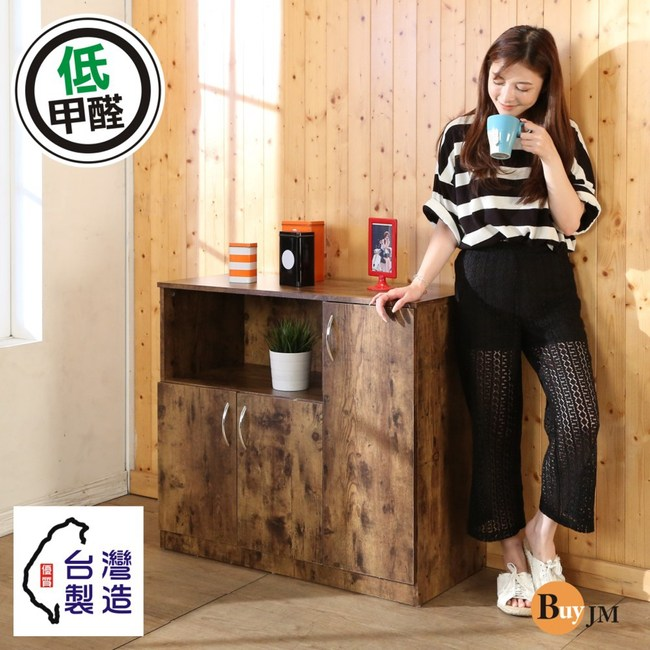 【BuyJM】低甲醛復古三門電器櫃/廚房櫃/收納櫃復古刷舊