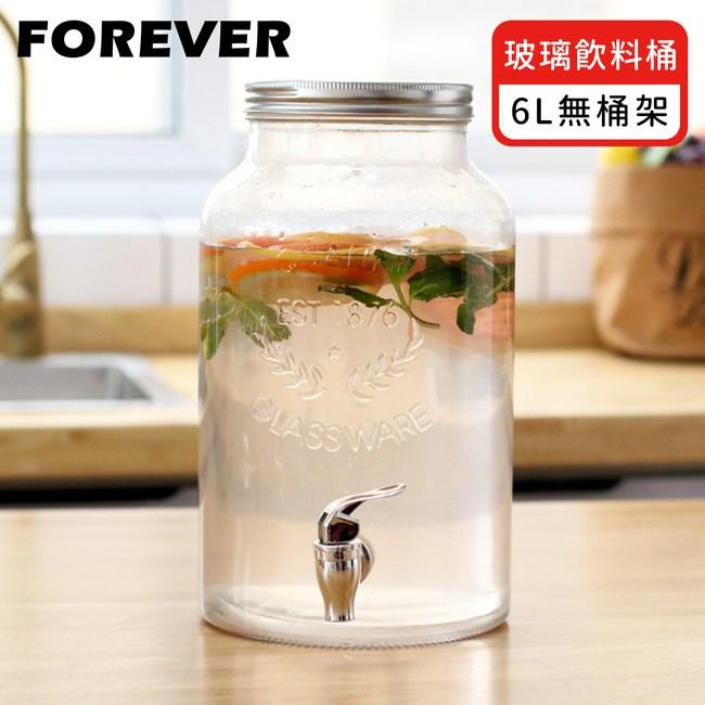 【日本FOREVER】不鏽鋼蓋派對玻璃飲料桶6L