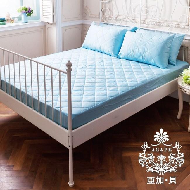 AGAPE 亞加.貝-防潑水防蹣抗菌床包式保潔墊 雙人5尺天空藍