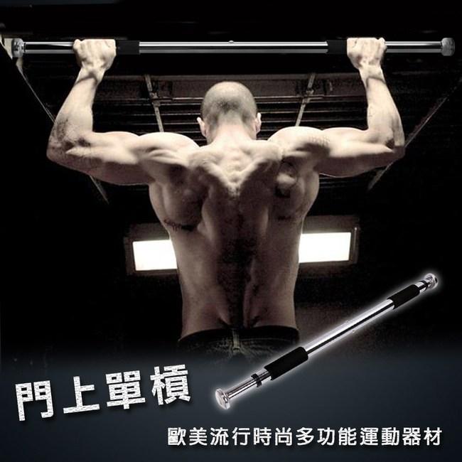 ENNE 門上單槓/引體向上健身器