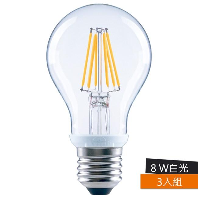特力屋 LED燈絲燈泡 8W 晝光色 全電壓 3入