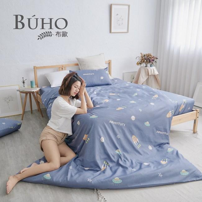 BUHO 雙人加大四件式舖棉兩用被床包組(宇宙探索)