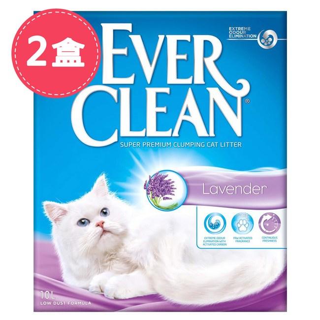 【Ever Clean】藍鑽歐規結塊貓砂-9kgX2盒-薰衣草