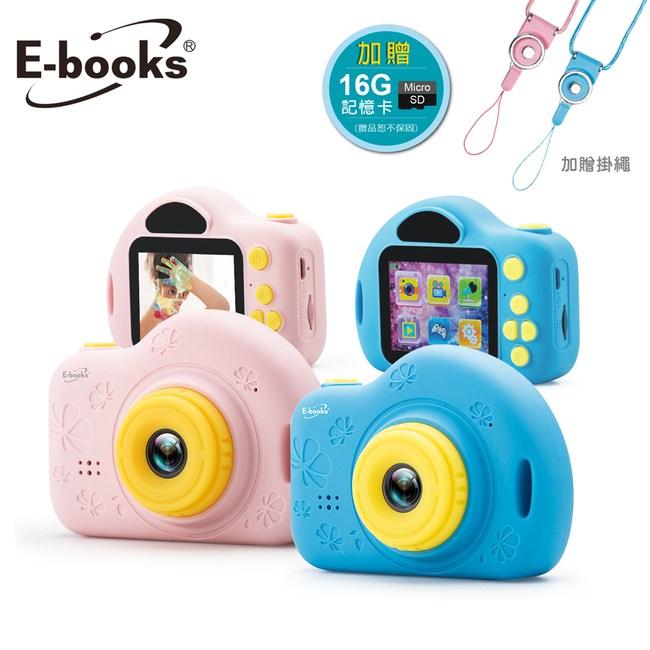 E-books P1 兒童數位相機 贈16G記憶卡粉