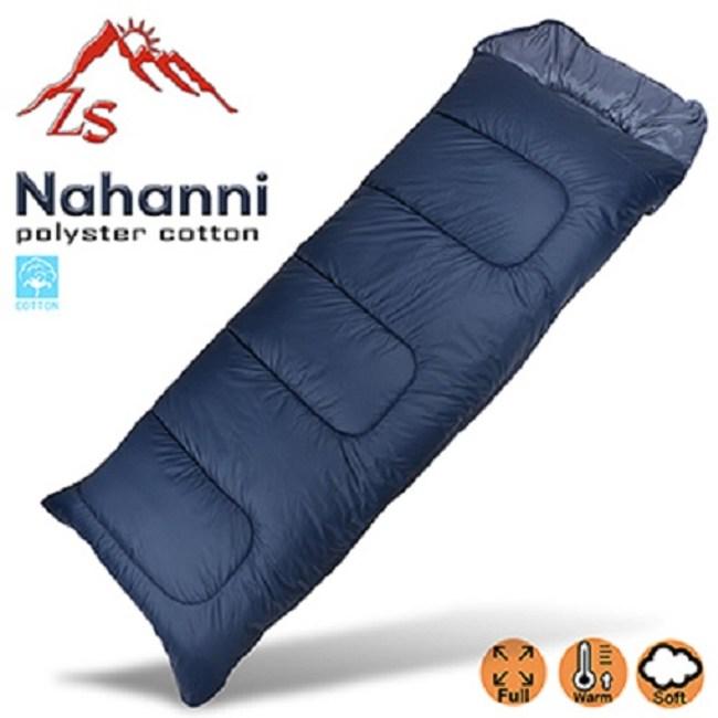 ZS Nahanni 奈米銀抗菌能量保健保暖睡袋