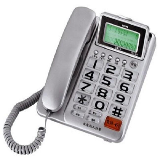 三洋 SANYO 來電顯示有線電話 TEL-827 銀