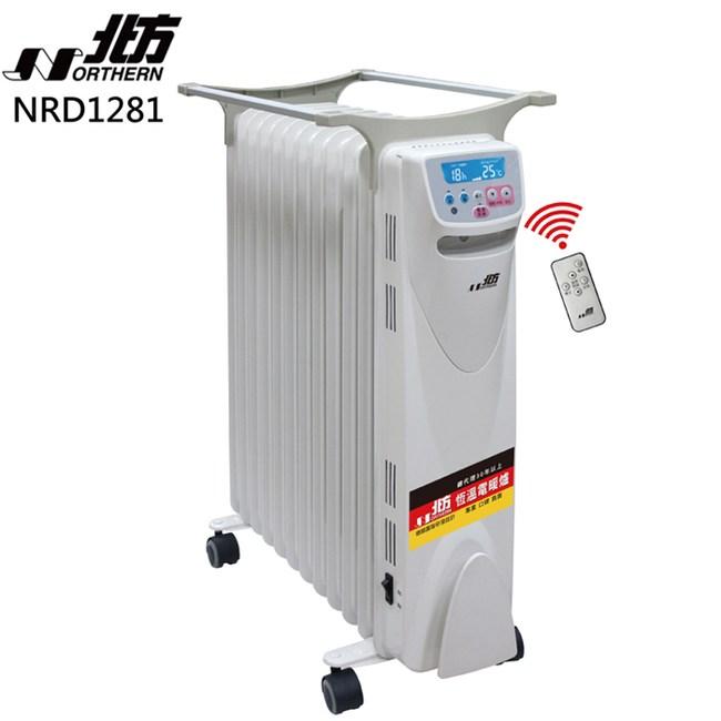 NORTHERN 北方電子式葉片恆溫電暖爐(12葉片) NRD1281