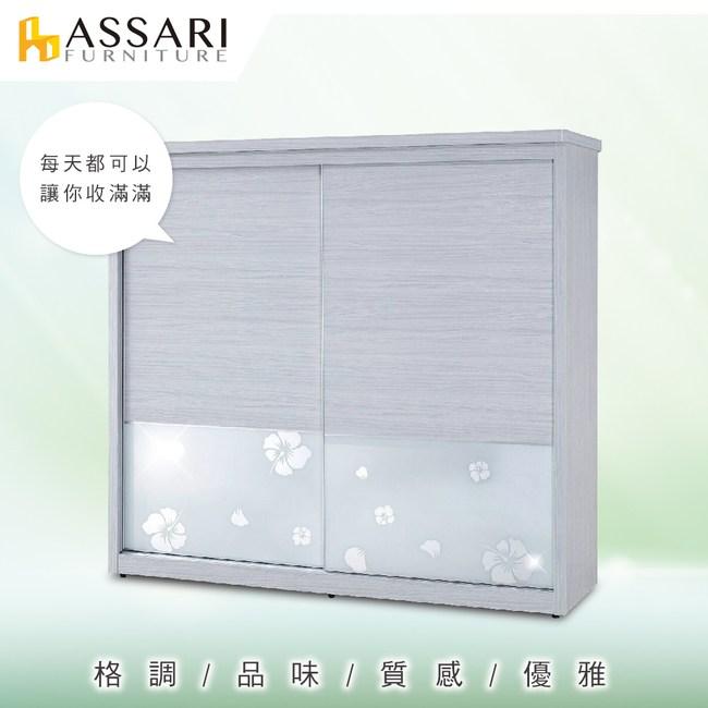 ASSARI-雪品白栓木7*7尺衣櫃