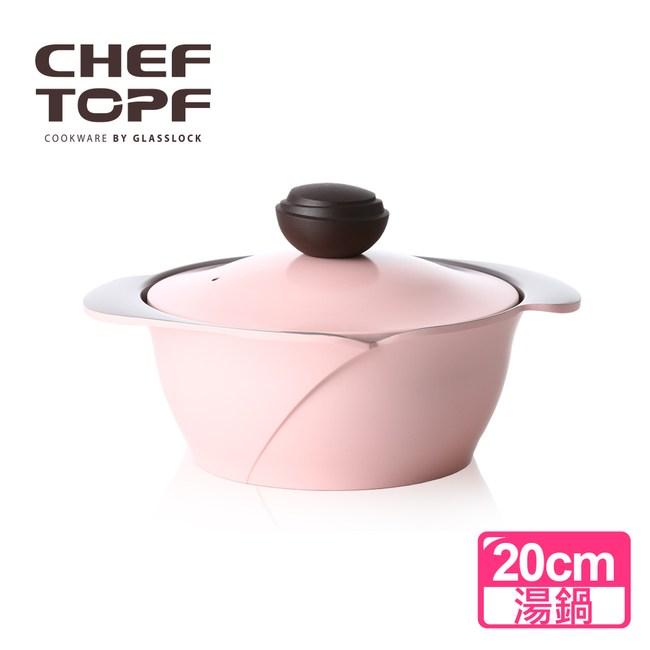 【韓國Chef Topf】La Rose玫瑰薔薇系列20公分不沾湯鍋