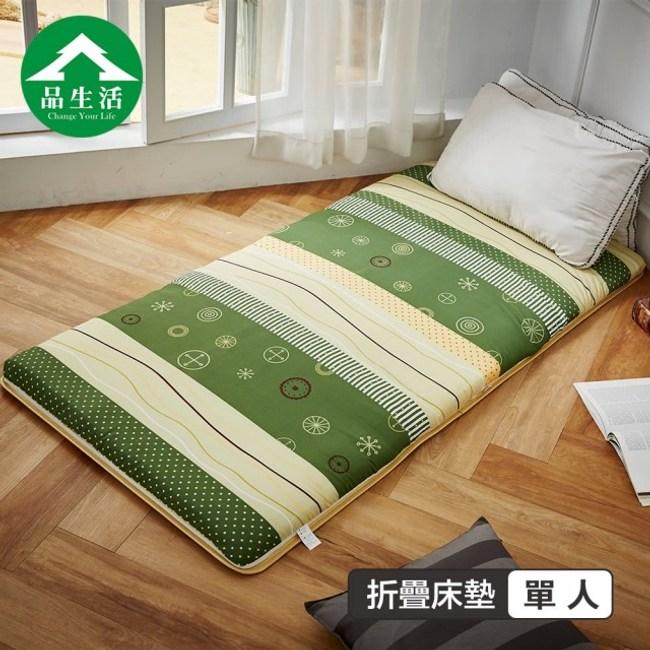 【品生活】冬夏兩用青白鋪棉三折床墊3x6尺單人(綠色草地)3x6