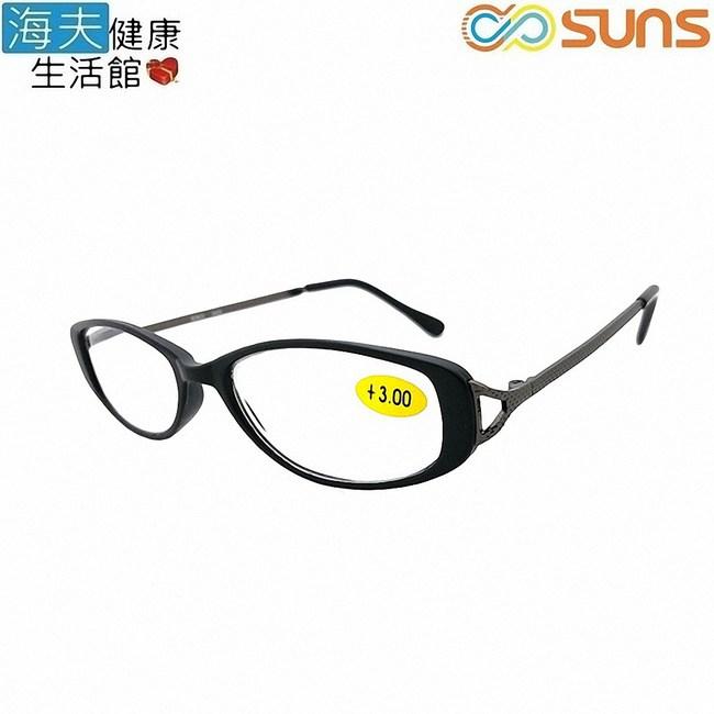 向日葵眼鏡矯正鏡片(未滅菌)【海夫】老花眼鏡 抗藍光(624224)100度