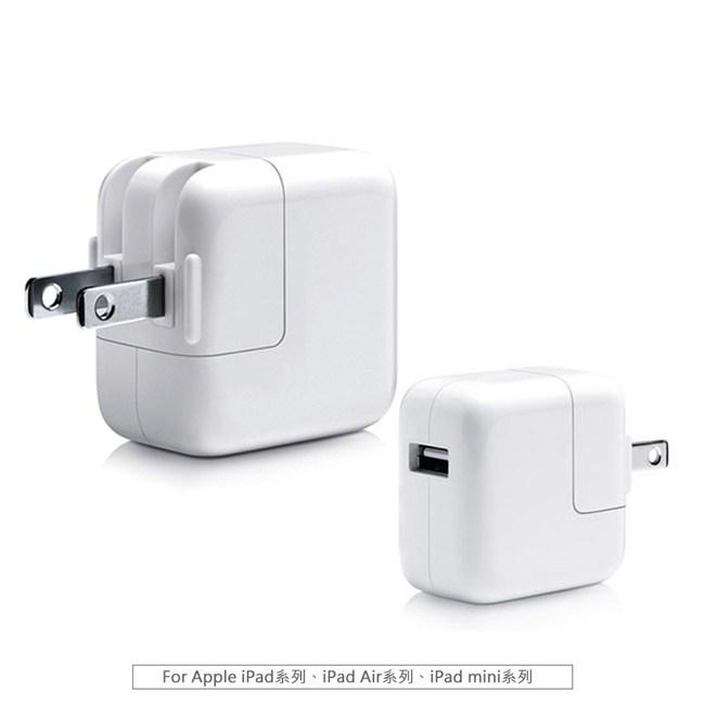 Apple 12W 2.4A快充 USB 電源轉接器 旅充