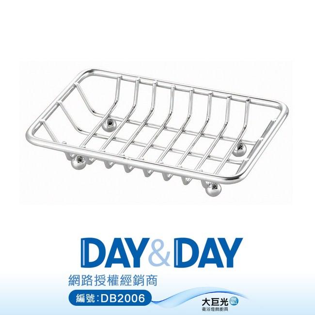 【DAY&DAY】不鏽鋼桌上型放肥皂架(ST3207)