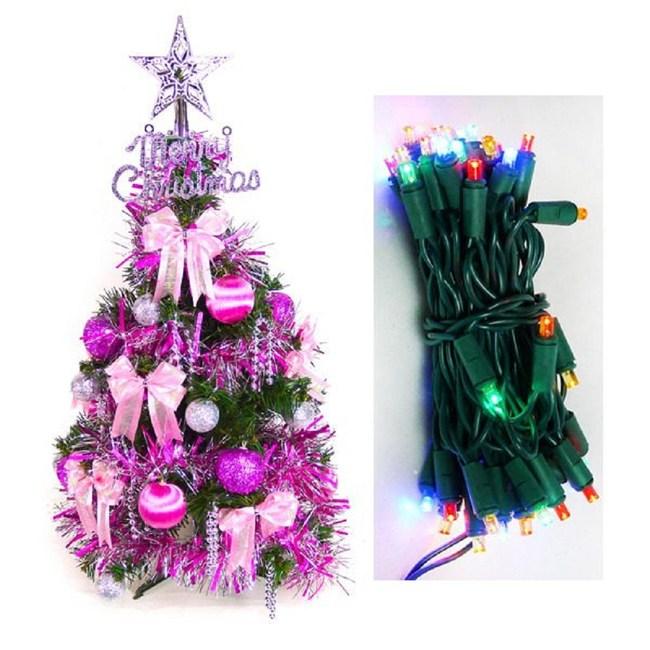 【摩達客】台灣製可愛2尺(60cm)經典裝飾聖誕樹(銀紫色系+LED50燈插電式彩色燈串