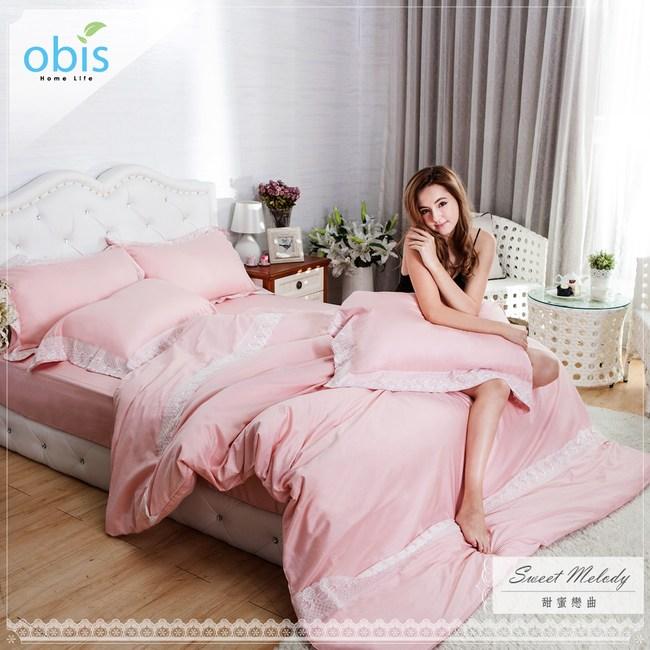 【obis】精梳棉蕾絲雙人5*6.2尺床包被套組-甜蜜戀曲