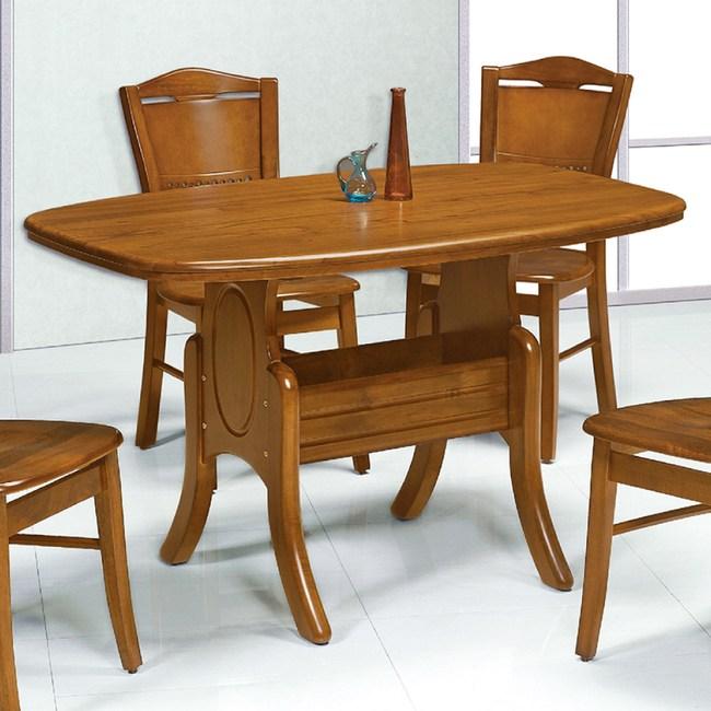 【YFS】維拉柚木餐桌-127.5x80x70cm