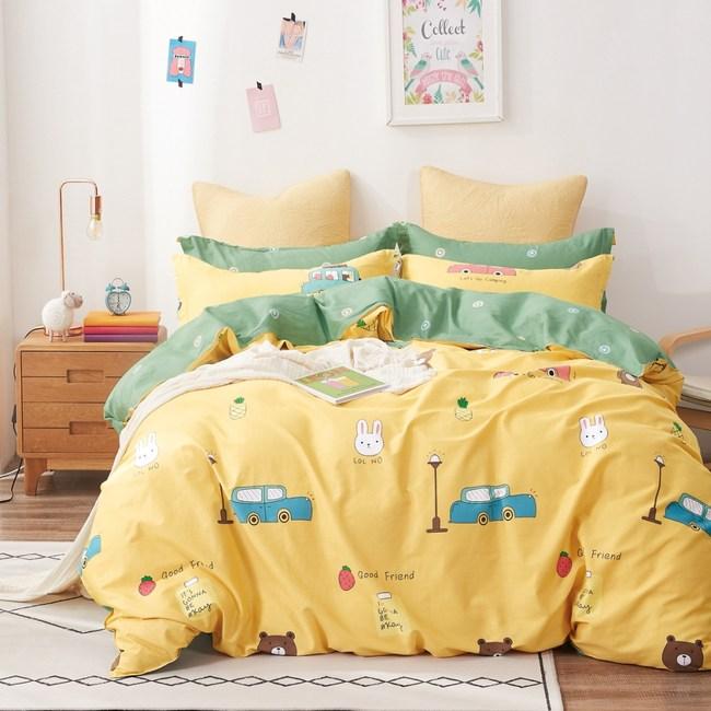 【eyah】100%寬幅精梳純棉雙人床包被套四件組-機諾李維