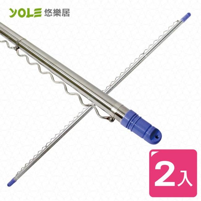 【YOLE悠樂居】不鏽鋼3米防風曬衣桿(2入) #1228031