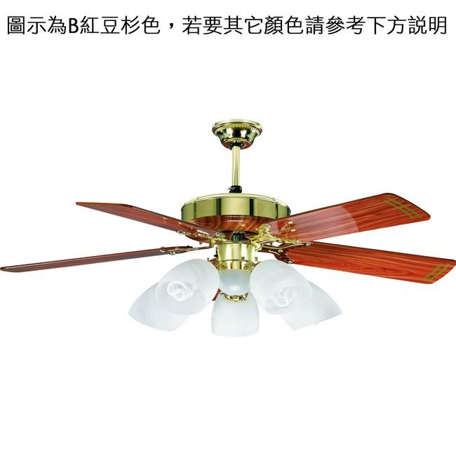 【大巨光】燈扇_52吋(WT-407+WT-408)天空藍