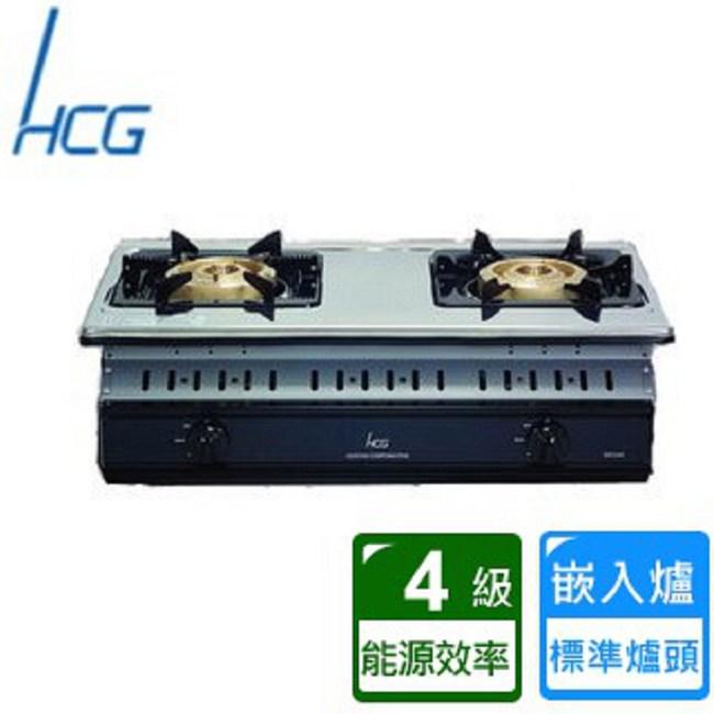 【HCG和成】大三環嵌入式瓦斯爐(GS280Q)-桶裝瓦斯