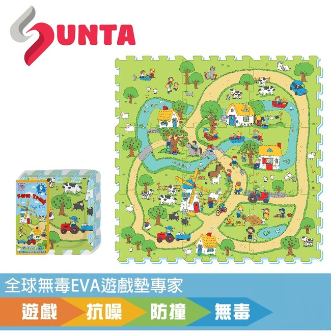 【SUNTA拼接EVA樂扣墊】幸福小鎮32*32*1cm(9片/組)