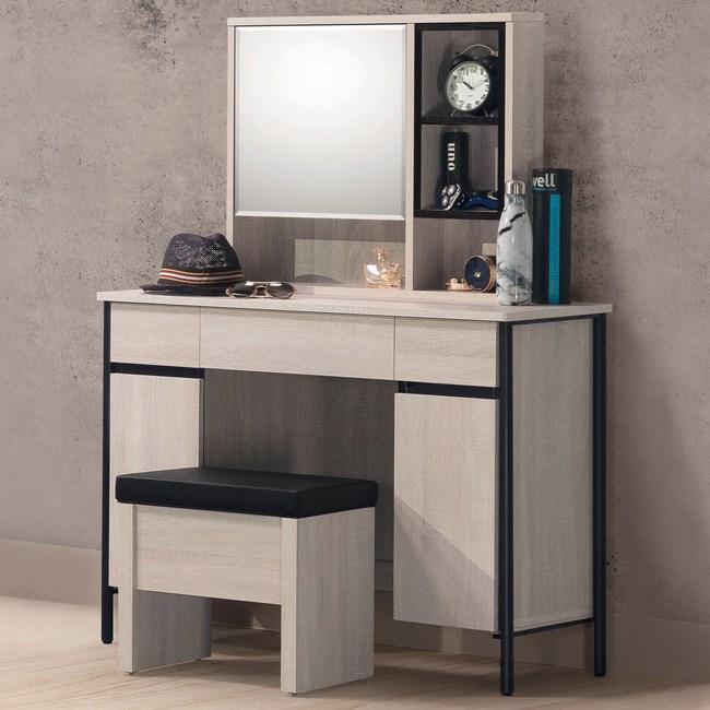 Homelike 利奧尼化妝桌椅組