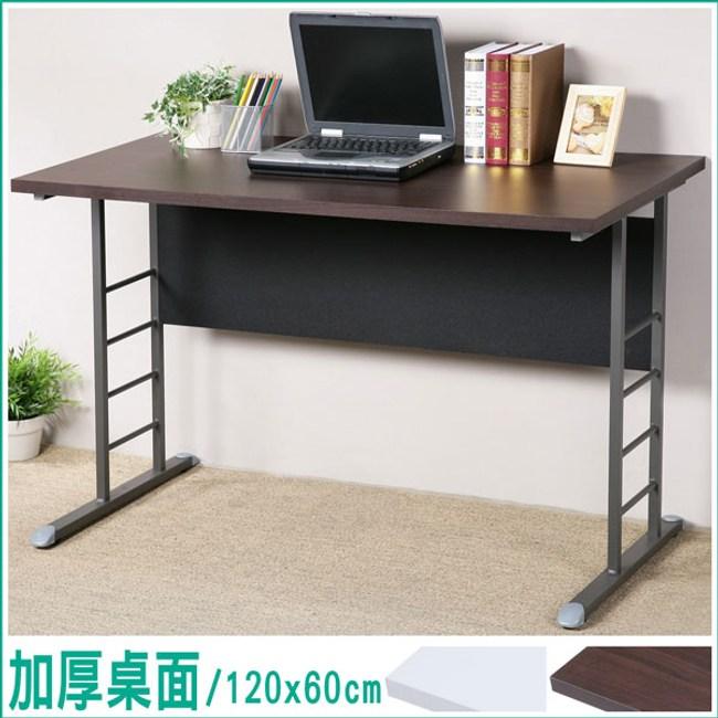 Homelike 馬克120cm辦公桌-加厚桌面胡桃色桌面/炫灰桌腳