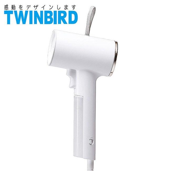 Twinbird 美型蒸汽熨斗 TB-G006TWW (白)