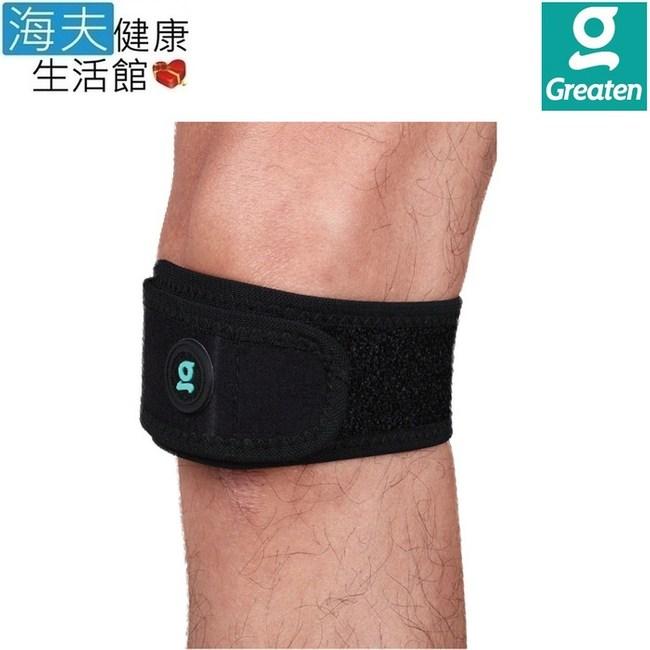 【海夫健康生活館】極騰護具 髕骨加壓帶(超值2只)(0001KN)單一尺寸