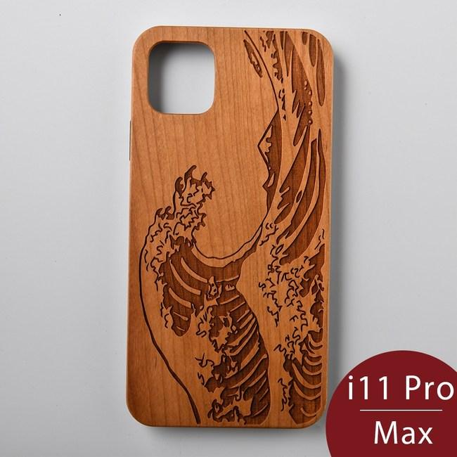 Woodu 木製手機殼 追浪者 iPhone 11 Pro Max適用