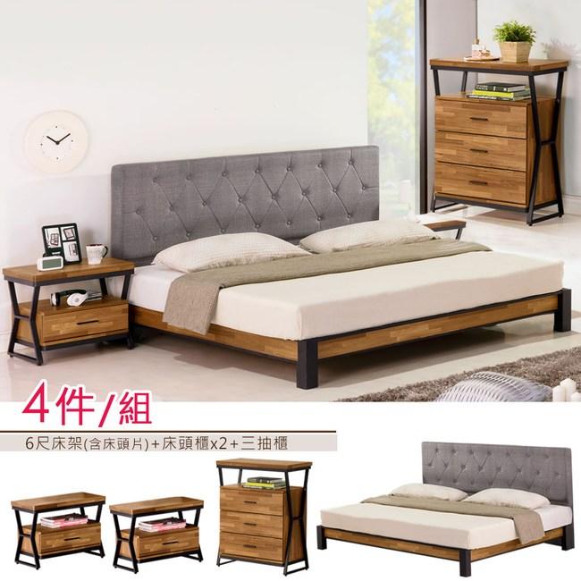 Homelike 凱德工業風臥室四件組-(6尺床頭片款)