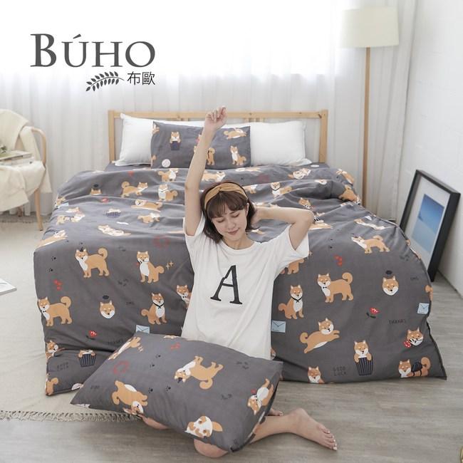 BUHO《汪星柴君》雙人四件式舖棉兩用被床包組