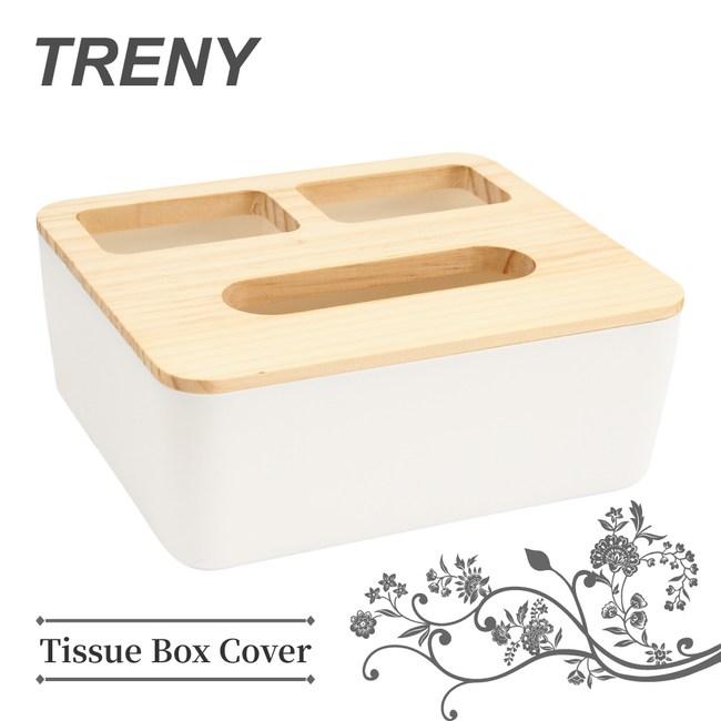 TRENY 極簡原木面紙盒 三格