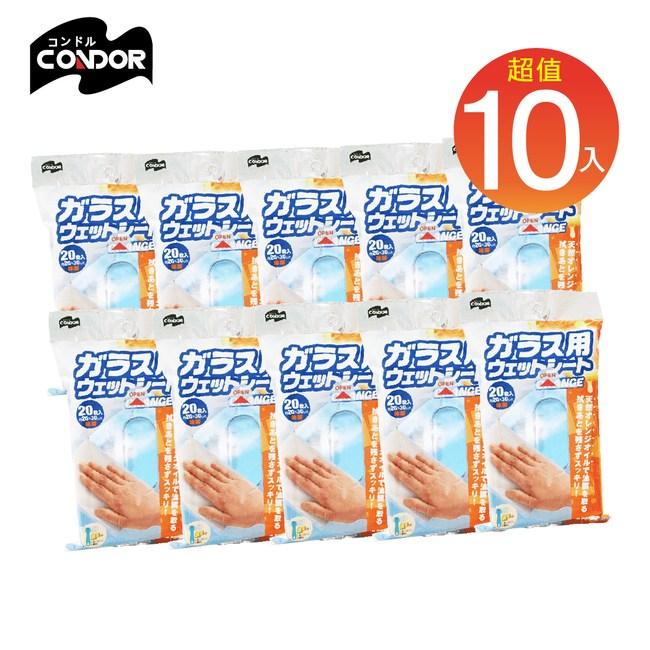 【CONDOR 山崎】抗菌除塵濕拖巾-橙香10入超值組合包玻璃用橙香*10包