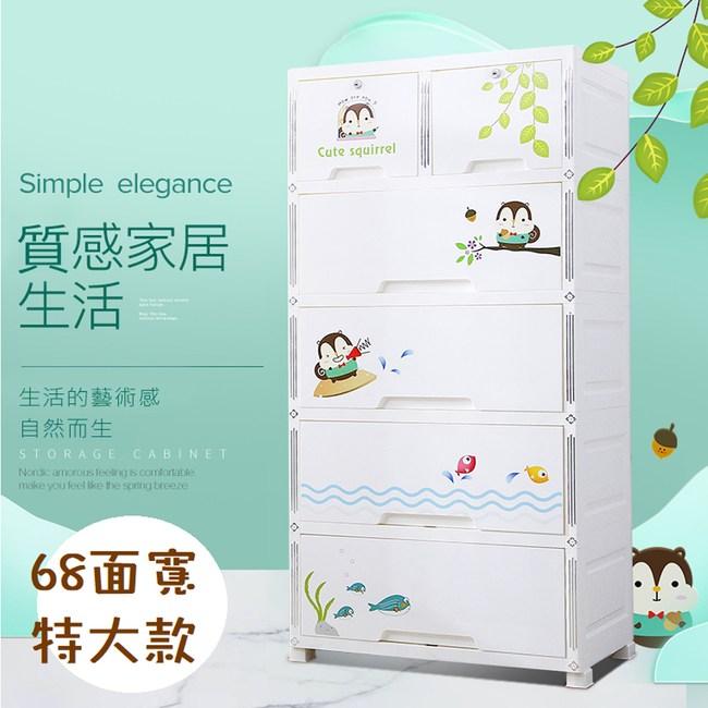 【收納+】68大面寬-森林松鼠五層抽屜收納櫃-DIY附鎖抽屜附輪森林松鼠