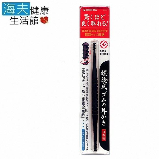 【海夫】日本GB綠鐘 匠之技ABS旋轉耳拔 黑色 三包裝(G-2160