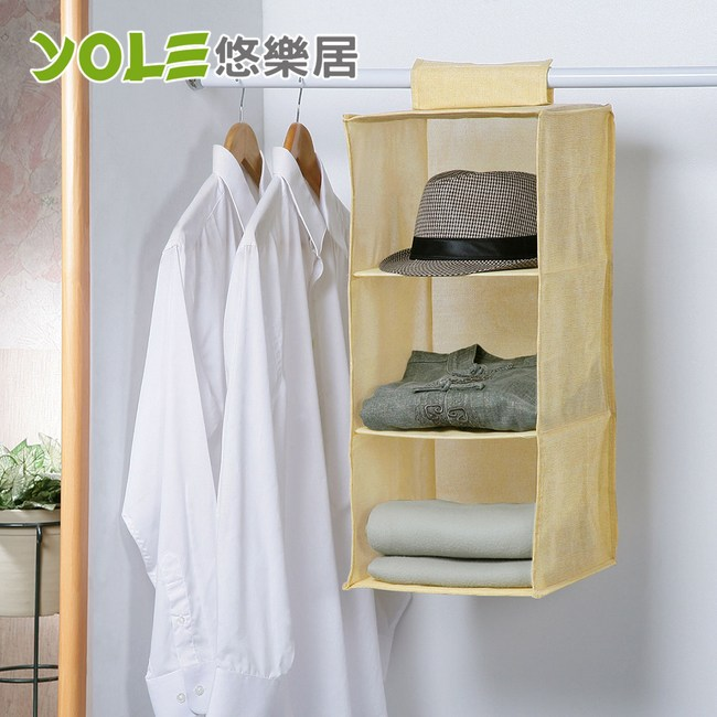 【YOLE悠樂居】水洗棉麻三格衣櫃收納掛袋-米(2入)