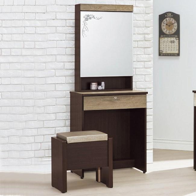 【YFS】強尼法深古銅化妝桌送椅-60x39x153cm(兩色可選)深古銅