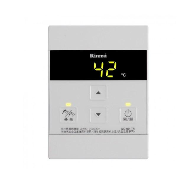REU-A2426系列專用有線溫控器MC-601-TR