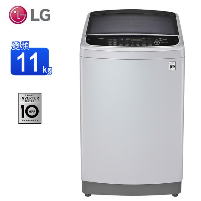 LG樂金11公斤變頻洗衣機(極窄版)WT-SD119HSG~含基本安裝