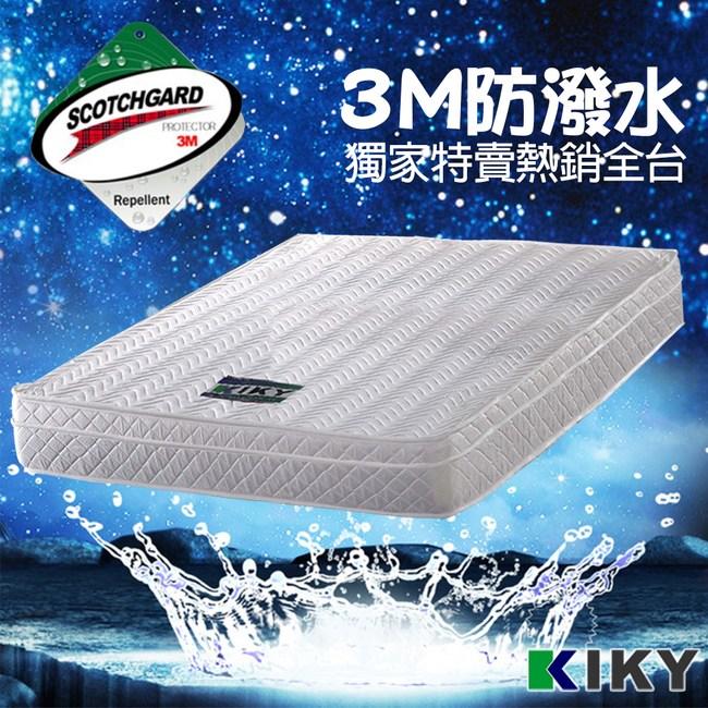 【KIKY】二代美式3M吸溼排汗三線獨立筒床墊-單人加大3.5尺
