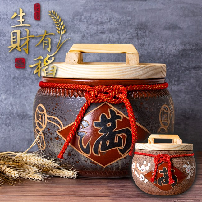 招財納福米甕-5斤(兩款)(財源滾滾款)黑紅點錢串
