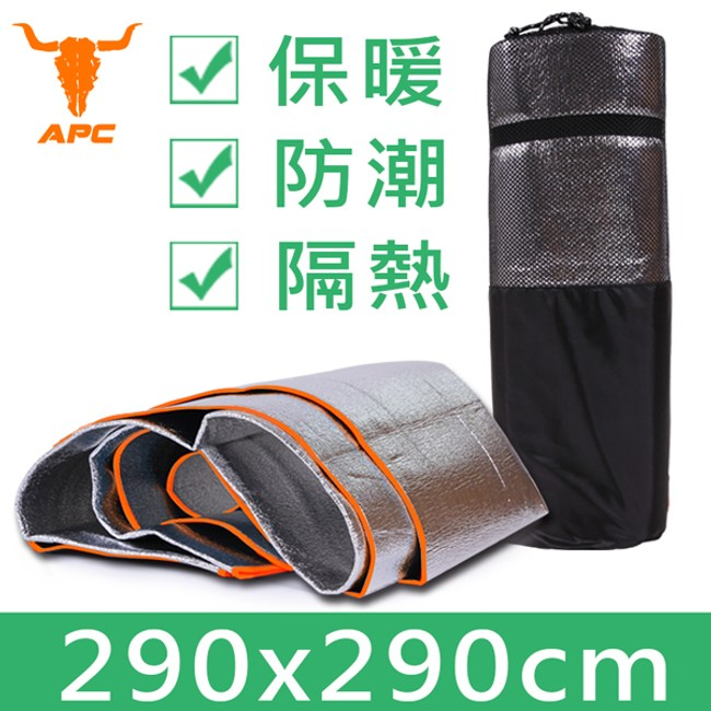 APC-雙面加厚防水鋁膜墊-夾3mm海綿(大號290x290cm)