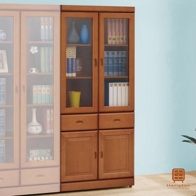 【Hampton 漢汀堡】朱恩樟木色中抽書櫥