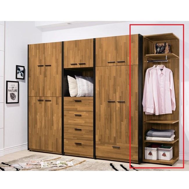 科隆1.5尺開放衣櫥