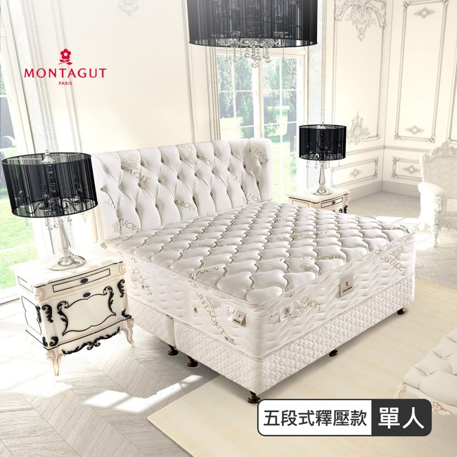 MONTAGUT-五段式獨立筒記憶床墊單人3.5尺